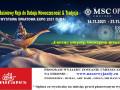 wycieczka-emiraty-arabskie-expo-2021-wyjazd-14112021-21112021-small-0