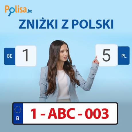 belgijska-firma-polskie-ubezpieczenie-polisabe-big-0
