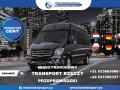 miedzynarodowy-transport-rzeczy-nl-de-pl-lub-pl-de-nl-dostawa-w-24godz-zapraszamy-do-wpolpracy-small-1