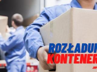 Rozładunki i ładunki kontenerów w magazynie wysylkowym. PRACA OD ZARAZ. Venlo